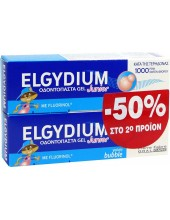 ELGYDIUM JUNIOR Bubble 50ml x 2 -50% στο 2ο Προϊον