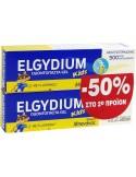 ELGYDIUM Kids Banana 50ml x 2 -50% στο 2ο Προϊον