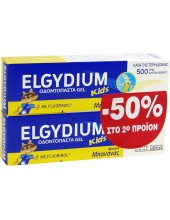 ELGYDIUM Kids Banana 50ml x 2 -50% στο 2ο Προϊον