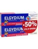 ELGYDIUM JUNIOR Kids Strawberry 50ml x 2 -50% στο 2ο Προϊον