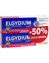 ELGYDIUM JUNIOR Kids Strawberry 50ml x 2 -50% στο 2ο Προϊον