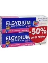 ELGYDIUM Kids Red Berries 50ml x 2 -50% στο 2ο Προϊον