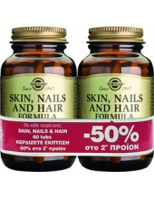 SOLGAR SKIN, NAILS and HAIR Formula 2 packs of 60 Tabs