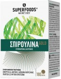 SUPERFOODS Σπιρουλίνα Gold 180 Tabs
