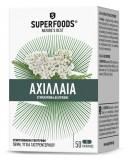 SUPERFOODS ΑΧΙΛΛΑΙΑ - Achillea 50caps