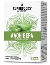 SUPERFOODS Αλόη Βέρα - Aloe Vera 50caps