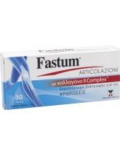 MENARINI Fastum Articolazioni with Collagen II Complex 30 Tabs