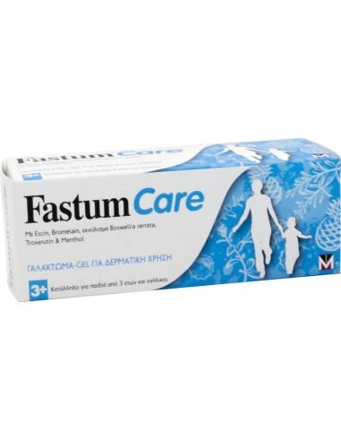 MENARINI Fastum Care Γαλάκτωμα-Gel 50ml