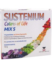 MENARINI Sustenium Colors of Life MIX 5 γεύση πορτοκάλι 14 φακελάκια