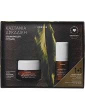 KORRES Castanea Arcadia 1+1 Επανόρθωση Ρυτίδων Κρέμα Ημέρας για Ξηρό - Πολύ Ξηρό Δέρμα 40ml + Κρέμα Ματιών 15ml