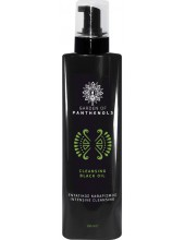 GARDEN OF PANTHENOLS Cleansing Black Oil 150ml