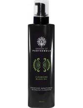 GARDEN OF PANTHENOLS Cleansing Black Oil 150ml