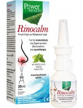 POWER HEALTH Rinoclam 20ml