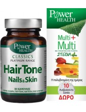 POWER HEALTH Classics Hair Tone Nails & Skin 30 caps + ΔΩΡΟ Multi + Multi με Στέβια, 10 αναβράζοντα δισκία