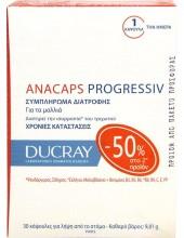 DUCRAY Anacaps Progressiv 60 Caps (2 packs x 30)
