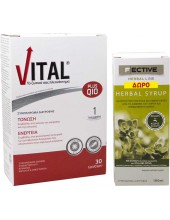 VITAL PLUS Q10 30 Caps & ΔΩΡΟ F|ECTIVE Herbal Syrup Adults sugar free 100ml