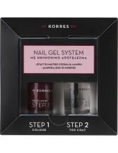 KORRES Nail Gel System WINE RED 10ml
