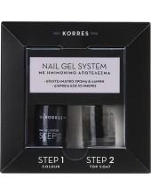 KORRES Nail Gel System DARK MAUVE 10ml & Top Coat 10ml