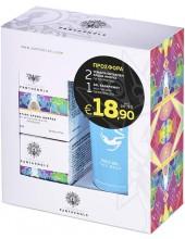 GARDEN OF PANTHENOLS Set με Ενυδατικές Κρέμες 2x50ml + Daily Gel Face Wash για Καθαρισμό Προσώπου 150ml
