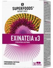 SUPERFOODS ΕΧΙΝΑΤΣΙΑ x 3 - Echinacea 30 Caps