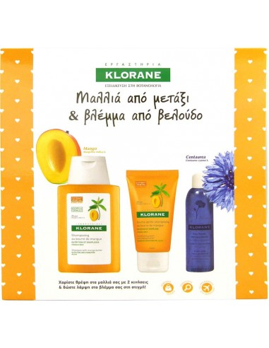 KLORANE Shampoo 100ml +  Conditioner 50ml with Mango butter + Eau Florale Demaquillante 25ml